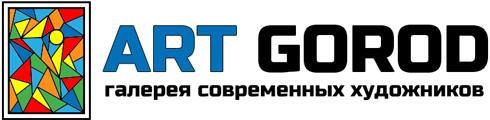 АРТ ГОРОД