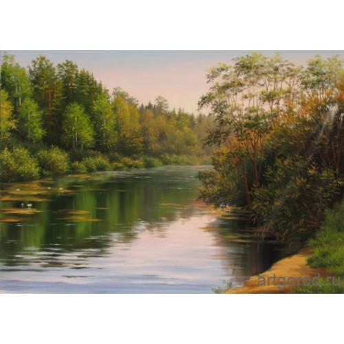 Бегущая река