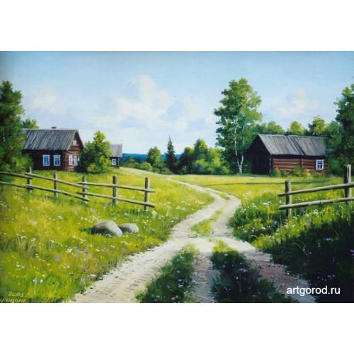 Дорога к дому