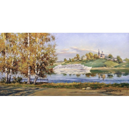 Волга. Осень