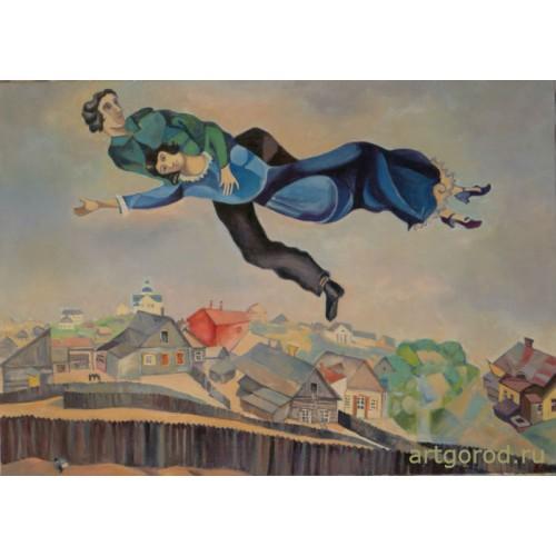 """копии картины Марка Шагала """"Над Городом"""""""